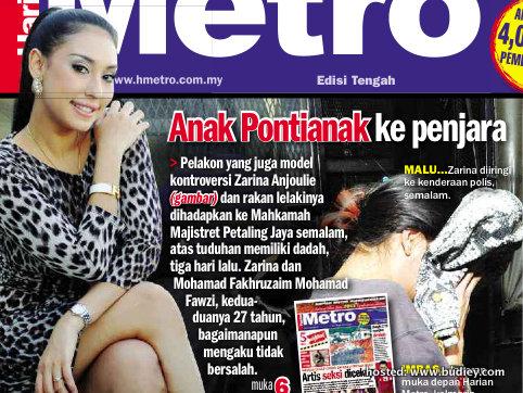 Pelakon Zarina Anjoulie Kena Lokap Mengaku Tidak Bersalah