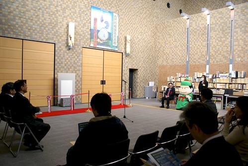新潟県立歴史博物館 - 古代の越後国古志郡
