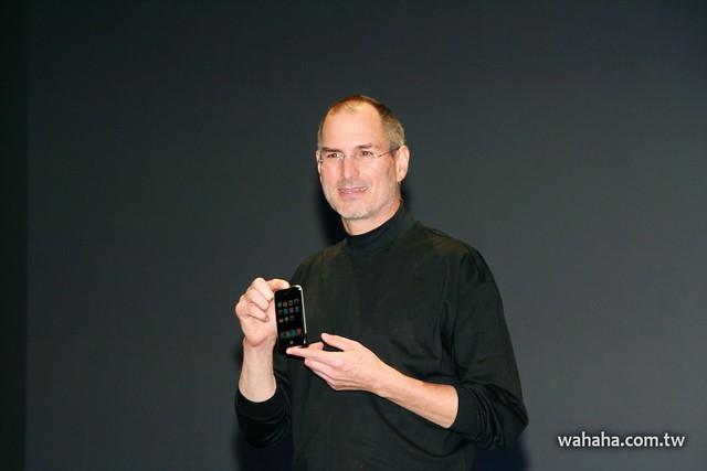 Macworld 2007 Keynote
