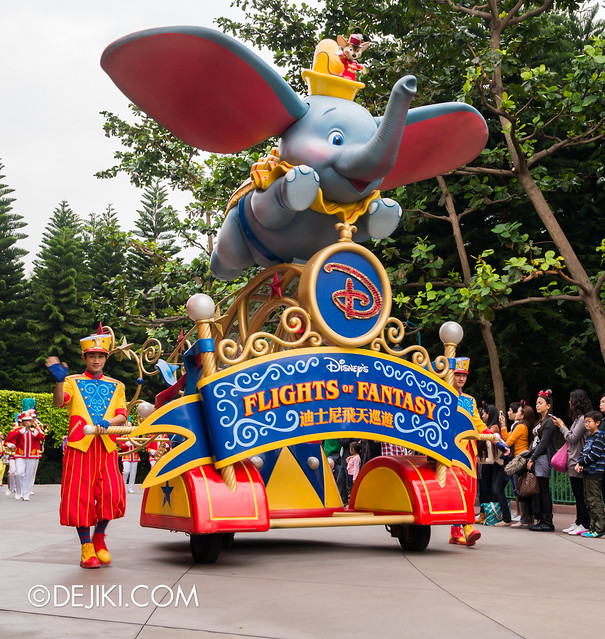Opening Unit: Dumbo float