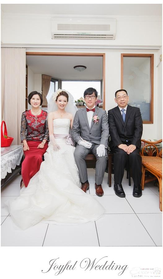 開赫&嘉佩 婚禮記錄_0124