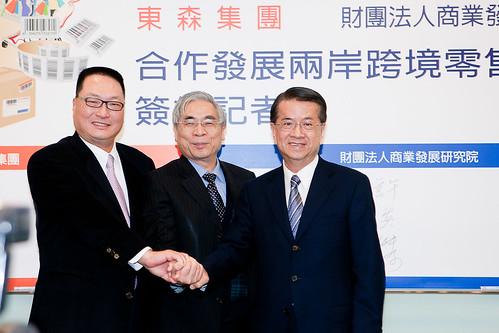 王令麟與徐重仁董事長在經濟部商業司游瑞德司長的見證下完成簽約儀式