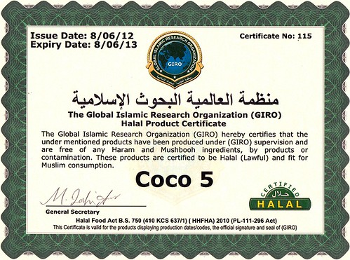 Coco5 Halal Certification