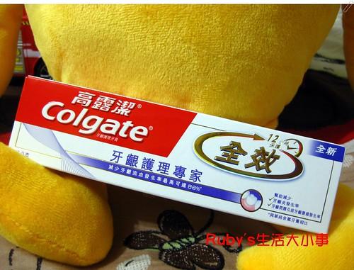 高露潔全效牙膏 (5)