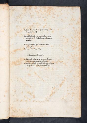 Title-page of Dioscorides: De materia medica [Greek]