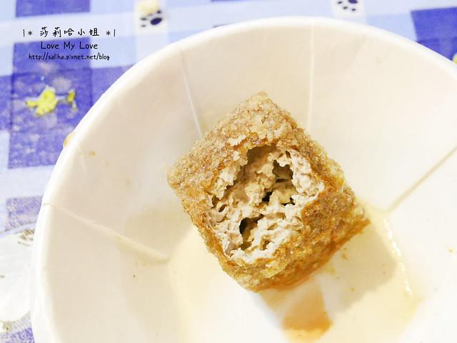 深坑老街素食豆腐餐廳推薦陳家豆腐臭豆腐炸豆腐清蒸豆腐 (1)