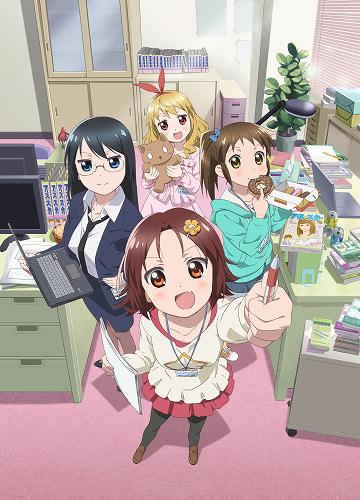 121208(2) - 漫畫出版社的職場生活動畫《まんがーる!》將在2013-1-2開播,製作群、聲優與海報搶先公開!
