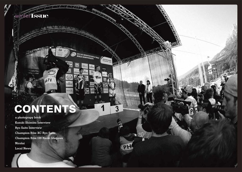 SLm04_contents