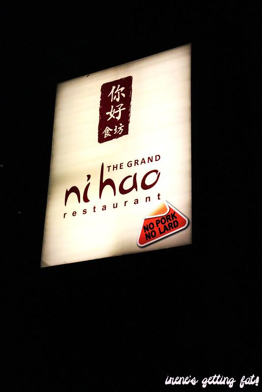 ni-hao-signage