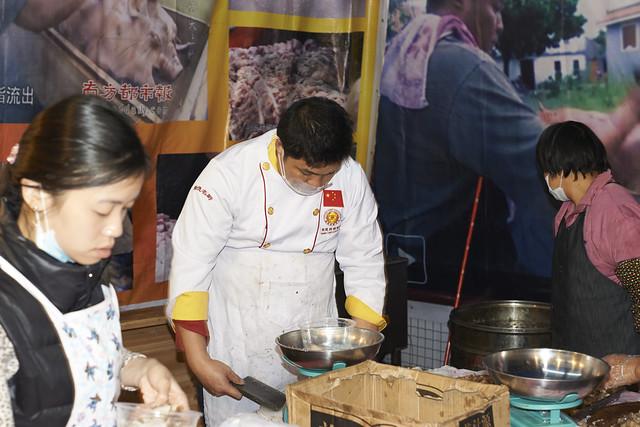 Panyu Food Festival