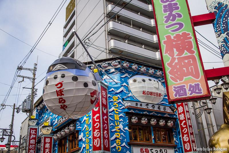 Shinsekai-15