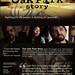 JEUNG & SOE (2010) - Oak Park Story