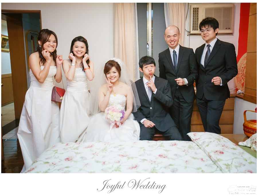 宗穆 & 媜妮 婚禮紀錄_00116