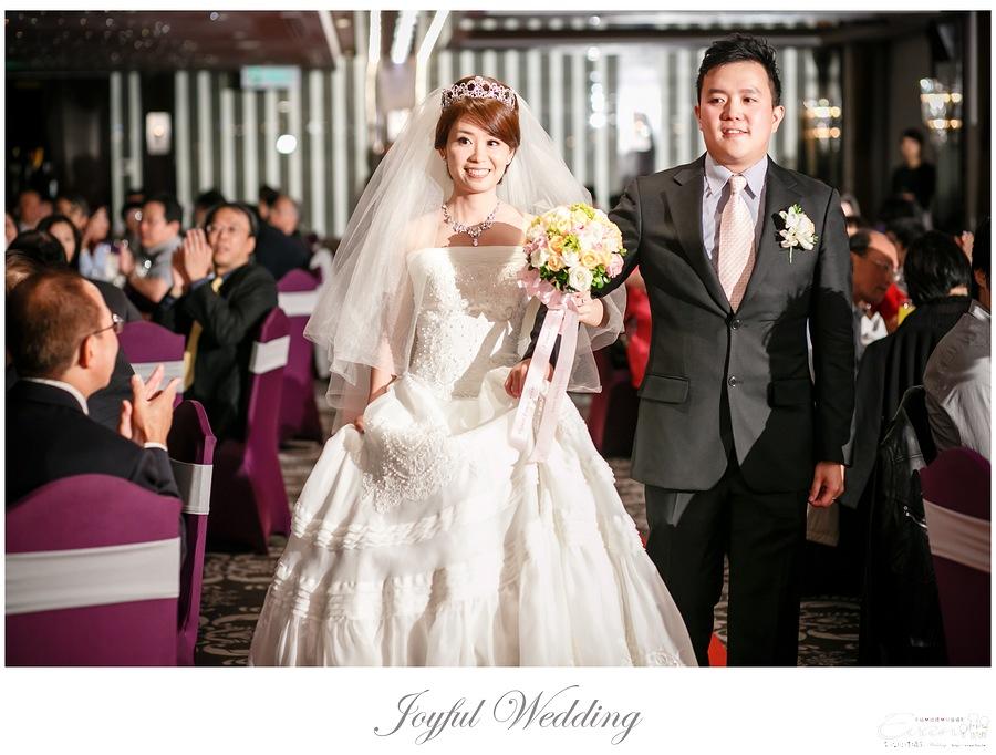 世貿三三 婚禮記錄 小朱爸_0109