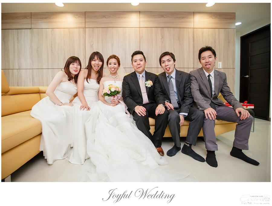 世貿三三 婚禮記錄 小朱爸_0075