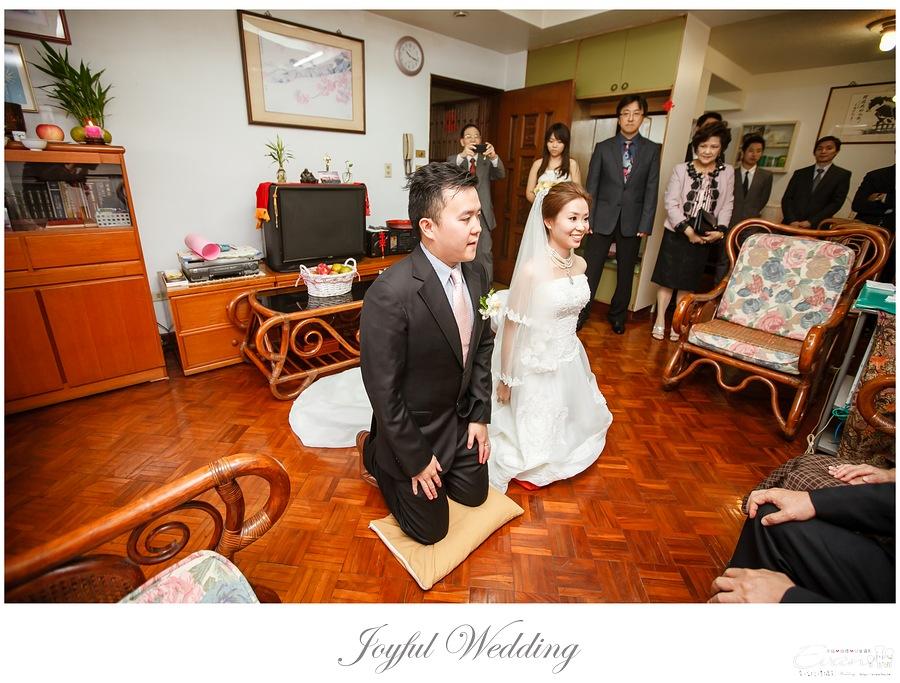 世貿三三 婚禮記錄 小朱爸_0047