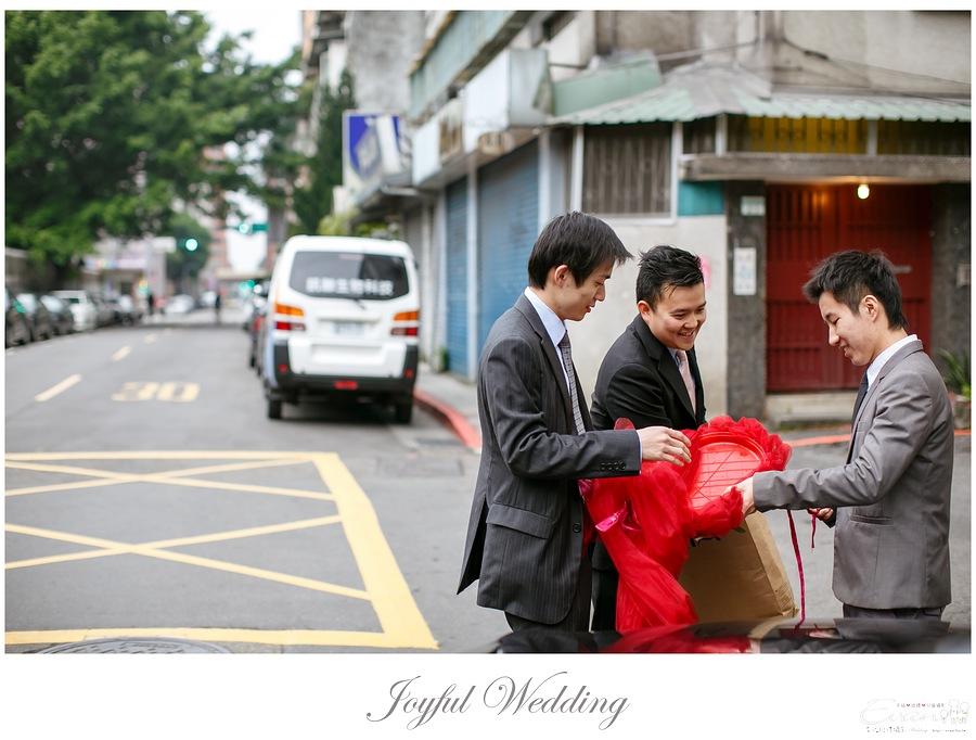 世貿三三 婚禮記錄 小朱爸_0004