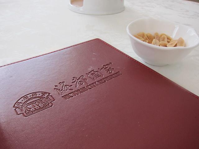 Victoria City Restaurant