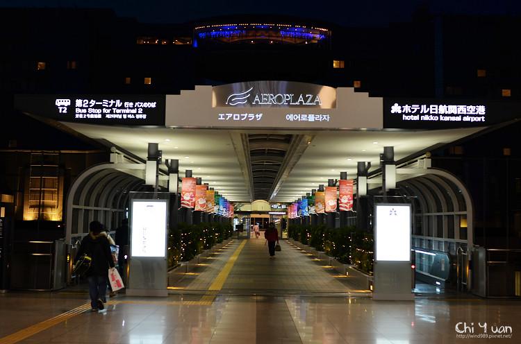 關西空港15.jpg