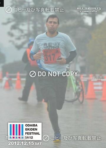 joaquin - sufriendo/corriendo