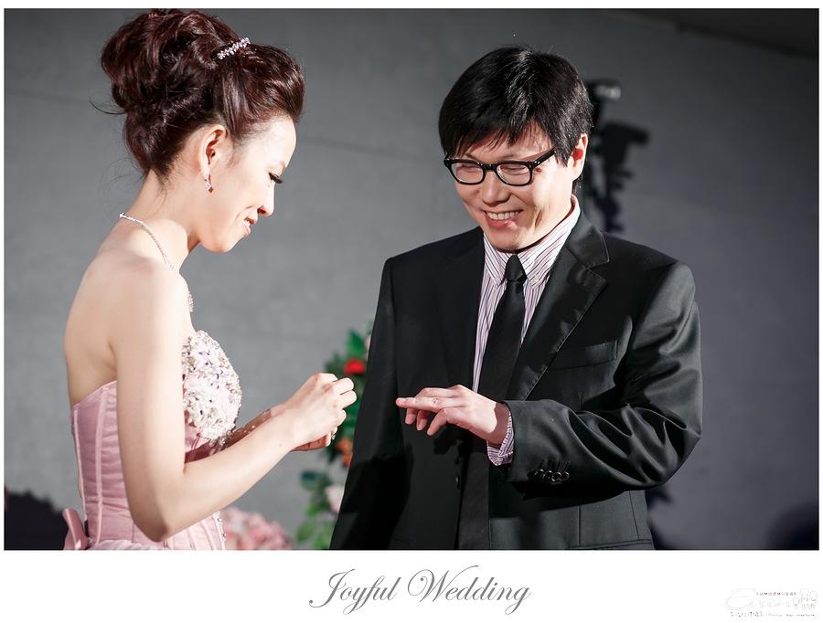 勝燁&慧玲 婚禮喜宴_0028