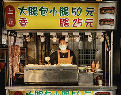 New Taipei City - Danshui Street Chinese Sausage 5…