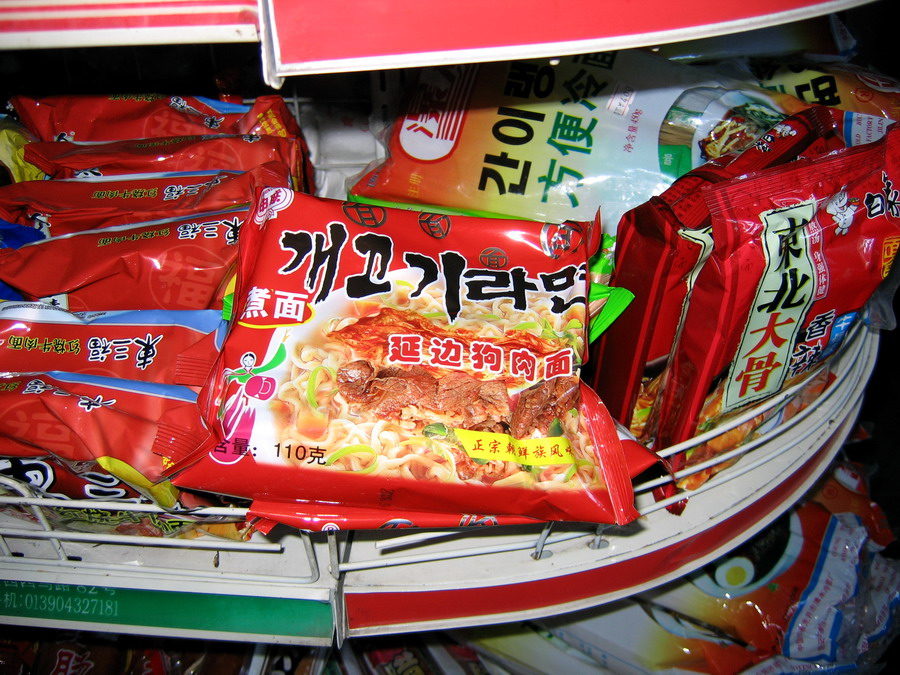 Made-in-China Korean snacks(2)
