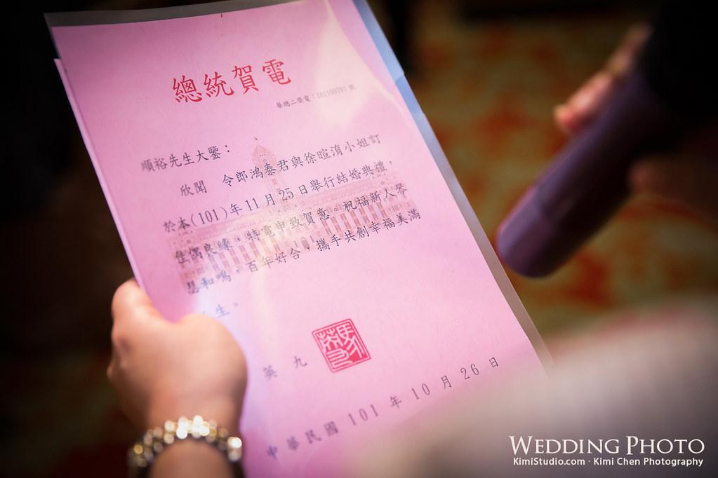 2012.11.25 Wedding-142