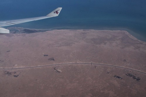 Looking down on the Al Shamal Road
