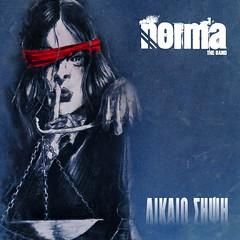 NORMA The Band: Δίκαιο... Σήψη