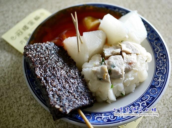 8 苦瓜鑲肉 白蘿蔔 豬血糕