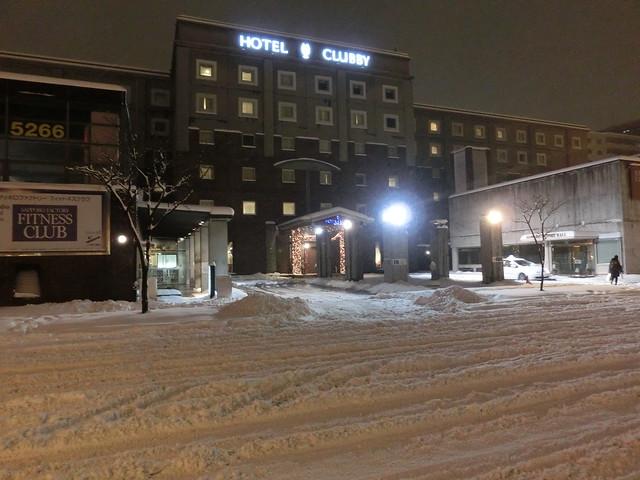 ホテルクラビーサッポロ Hotel Clubby Sapporo