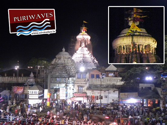 Lord Jagannath offer pinda – Deba Dipabali