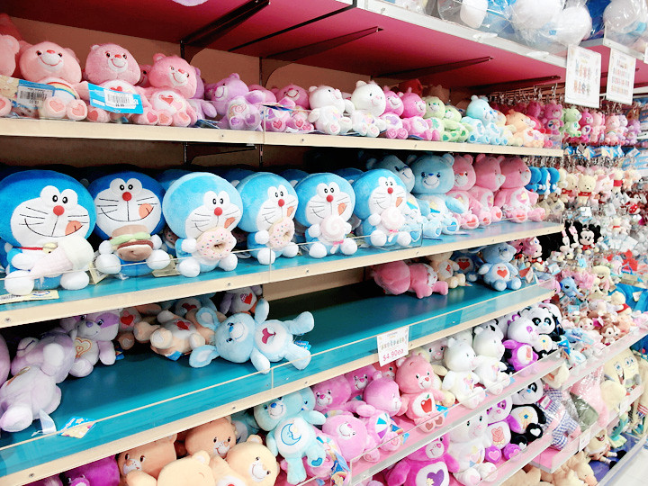 soft toys plushies at mustafa