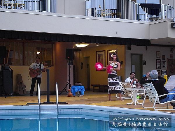 夏威夷蜜月Day3