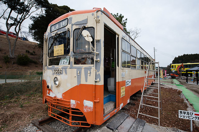 いすみポッポの丘 保存車 万葉線7000形 デ7052