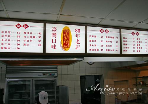 意麵王_003.jpg