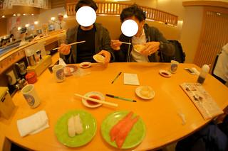 Sapporo Sushi-Go-Round