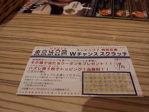 20121021_132027