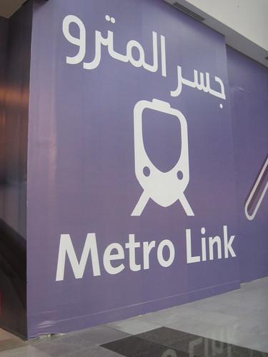 New Metro Tunnel at Dubai Mall
