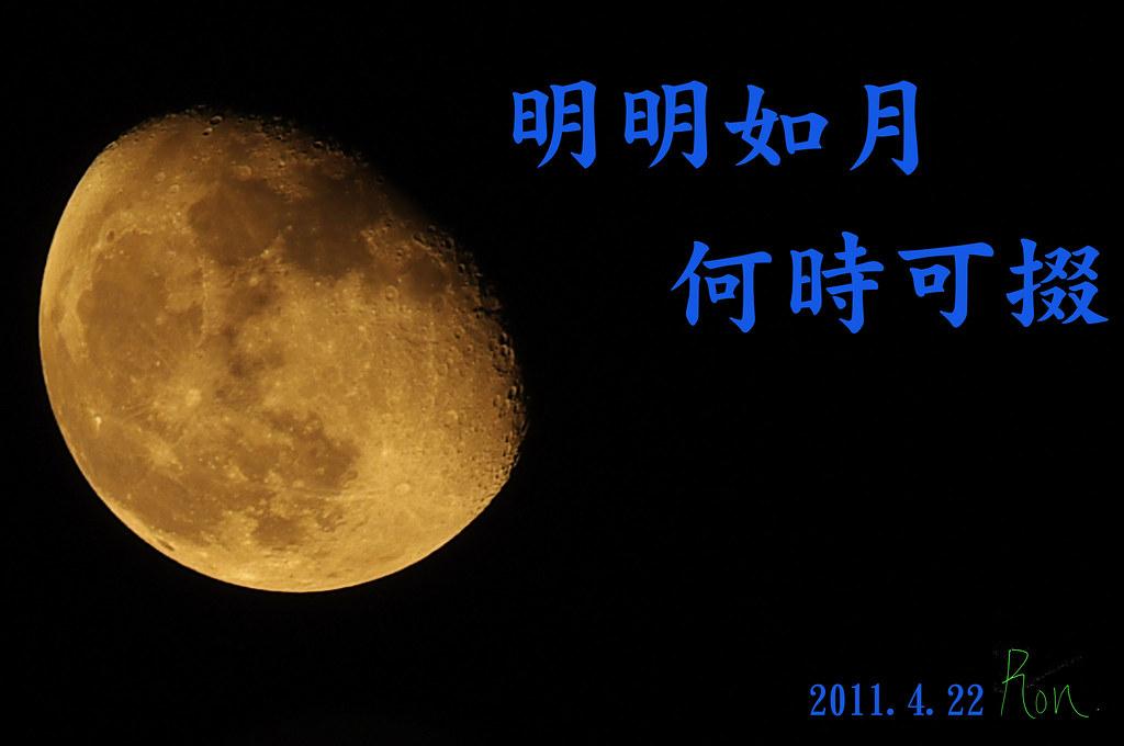 2012-12-31 今年用8個字來表達自己今年的感觸