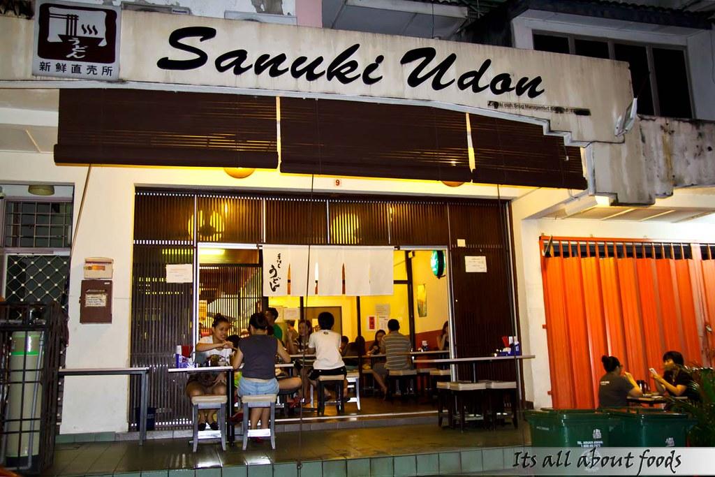 Sanuki Udon Taman Bukit Desa