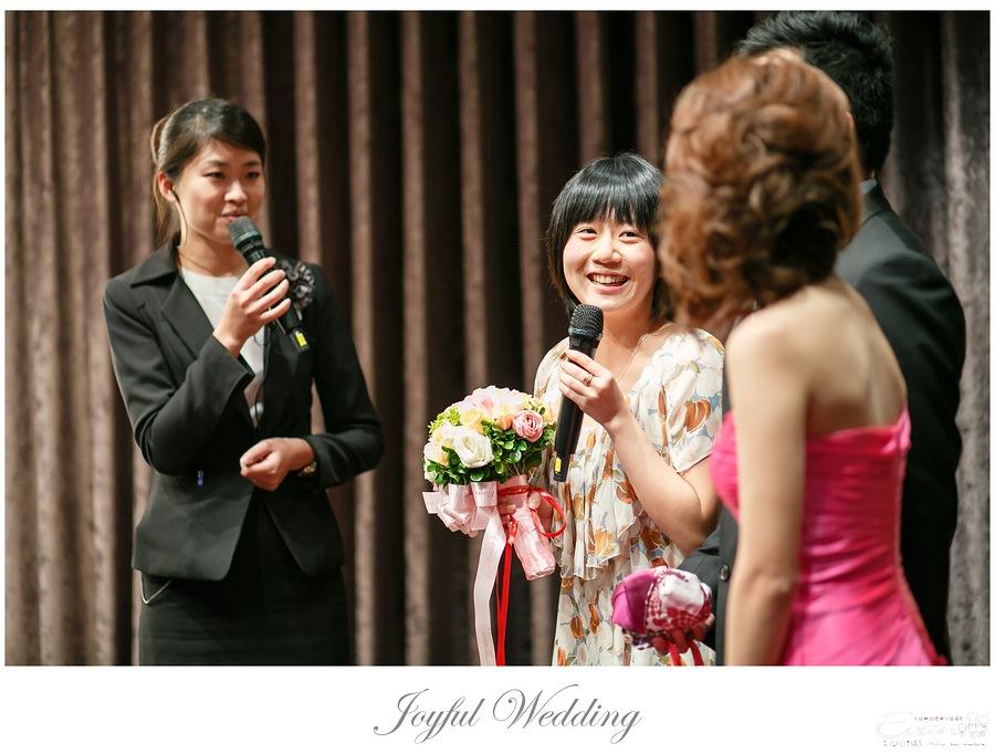 世貿三三 婚禮記錄 小朱爸_0138