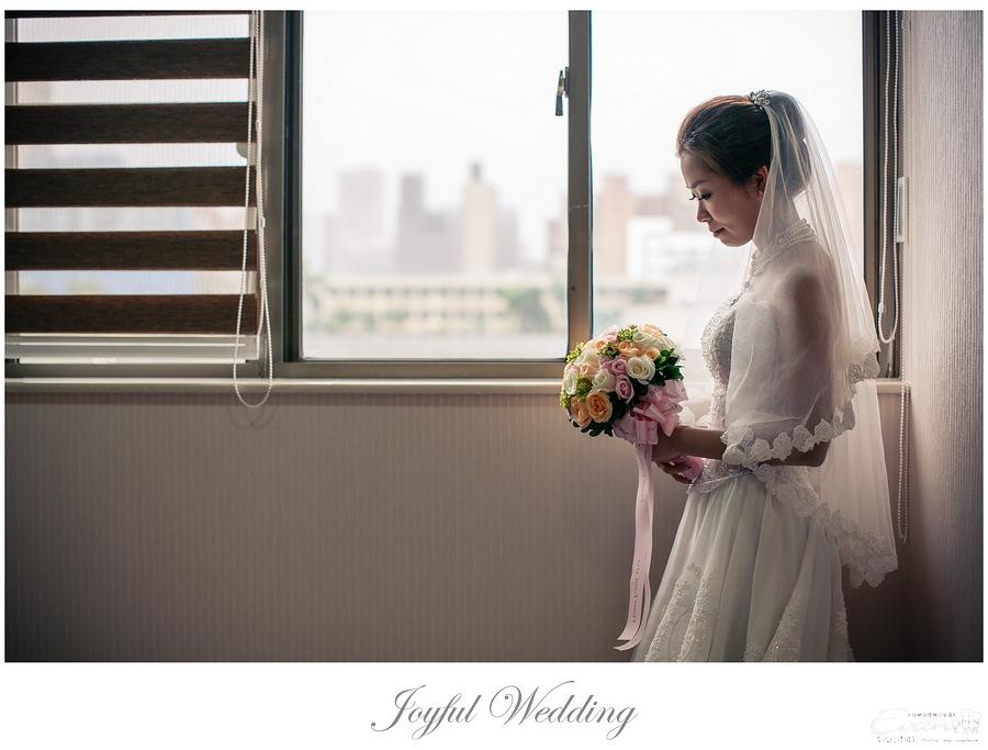 世貿三三 婚禮記錄 小朱爸_0081