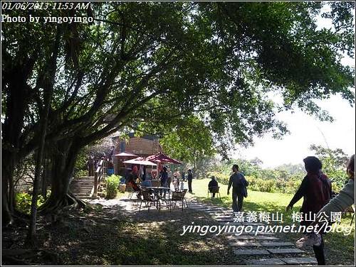 嘉義梅山_梅山公園20130106_R0071485