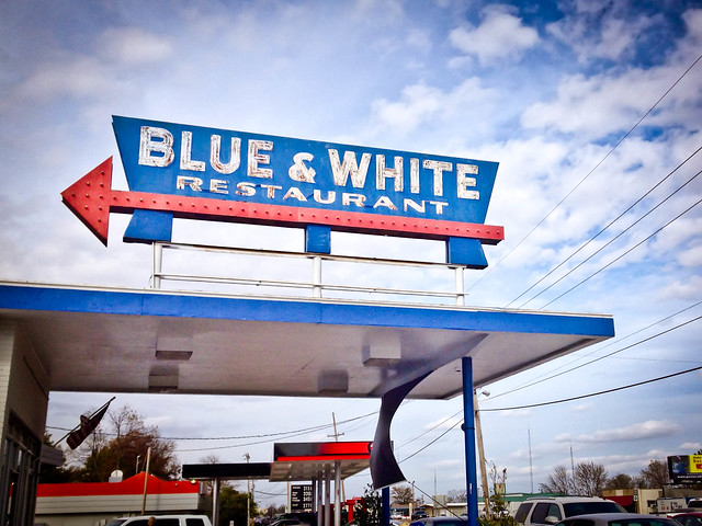 Blue & White Restaurant, Tunica, MS | PopArtichoke