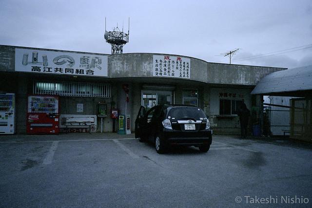 山の駅で休憩 / Had break at Yama-no-eki