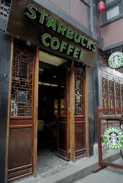 Starbucks Coffee in Chengdu
