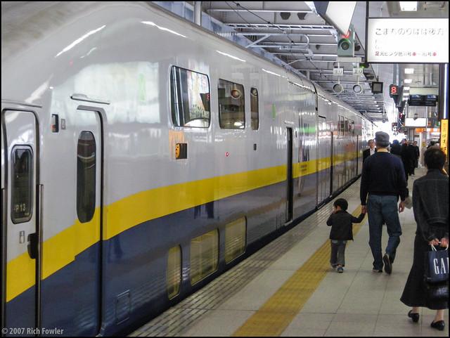 JR Sendai--Platform--Max Yamabiko