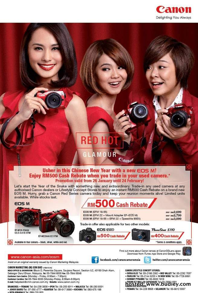 Canon CNY Red Hot Deals 2